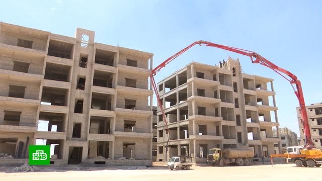 В Алеппо восстанавливают разрушенный боевиками жилой квартал.Сирия, дом, жилье, реконструкция и реставрация, строительство, войны и вооруженные конфликты.НТВ.Ru: новости, видео, программы телеканала НТВ
