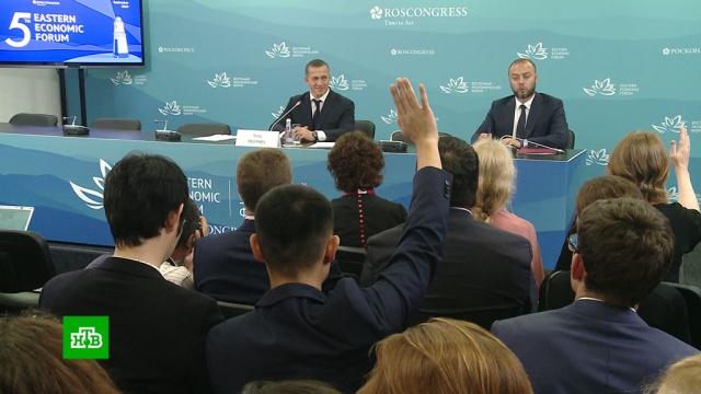 Рекорд ВЭФ: подписано 270 соглашений на 3, 4 трлн рублей.Владивосток, промышленность, экономика и бизнес.НТВ.Ru: новости, видео, программы телеканала НТВ