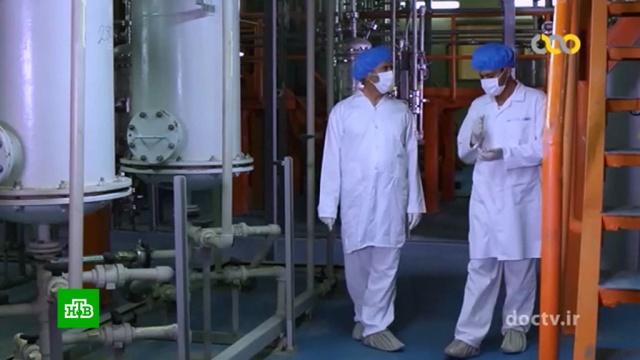 Иран приступил к третьему этапу сокращения обязательств по ядерной сделке.атомная энергетика, вооружение, Иран, санкции, США, Трамп Дональд, ядерное оружие.НТВ.Ru: новости, видео, программы телеканала НТВ