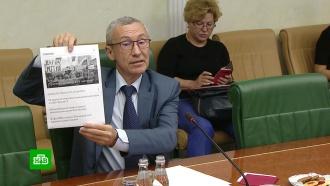 Международным наблюдателям показали факты иностранного вмешательства впредстоящие выборы