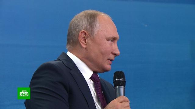 Путин отметил роль ВЭФ впривлечении инвестиций на Дальний Восток.Дальний Восток, Путин, инвестиции, экономика и бизнес.НТВ.Ru: новости, видео, программы телеканала НТВ
