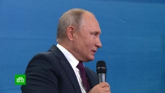 Путин отметил роль ВЭФ впривлечении инвестиций на Дальний Восток