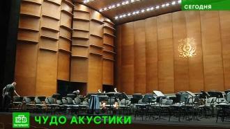 В Мариинском-2 Девятая симфония Бетховена зазвучит по-новому