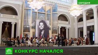 Вокалисты со всего мира покажут таланты на оперном конкурсе имени Образцовой