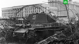 Годовщина начала блокады Ленинграда