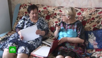 Коммунальщики Ноябрьска загнали пенсионерку в долги