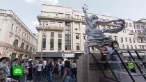 Закрытие «Цветочного джема», акции иконцерты: Москва сразмахом отмечает День города