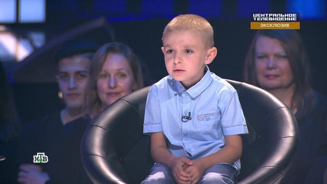 Маленький друг президента рассказал, «ху из мистер Путин».дети и подростки, Иркутская область, наводнения, Путин, эксклюзив.НТВ.Ru: новости, видео, программы телеканала НТВ