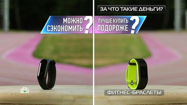 Компьютер на запястье: тест «умных» часов.НТВ.Ru: новости, видео, программы телеканала НТВ