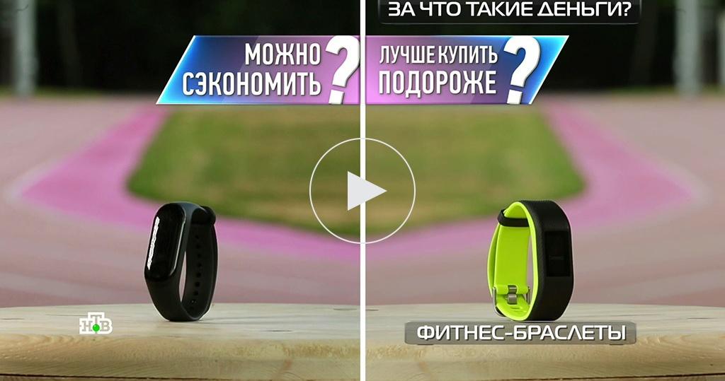 <nobr>Фитнес-браслеты</nobr>: вчем разница между дорогими идешевыми моделями