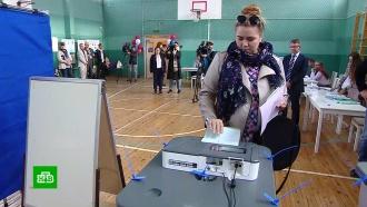 Единый день голосования: 56 млн россиян выбирают губернаторов и депутатов
