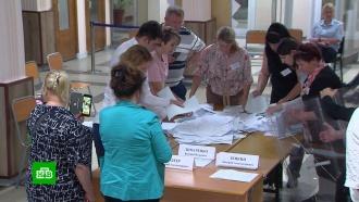 Единый день голосования: на востоке России начался подсчет бюллетеней
