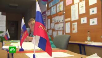 Первые участки на выборах в Мосгордуму открылись для росгвардейцев