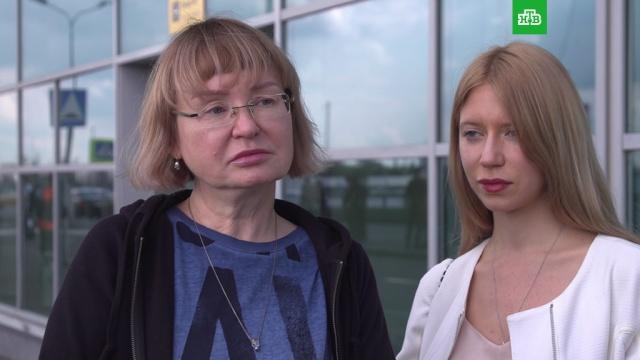 Жена Виктора Бута дала интервью НТВ перед вылетом на свидание смужем.Бут, НТВ, США, семья, тюрьмы и колонии, эксклюзив.НТВ.Ru: новости, видео, программы телеканала НТВ