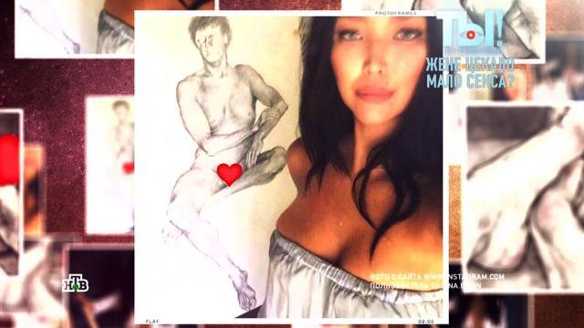 Эксгибиционизм и порнокартины: как Цекало использует молодую жену.браки и разводы, знаменитости, музыка и музыканты, телевидение, эксклюзив.НТВ.Ru: новости, видео, программы телеканала НТВ