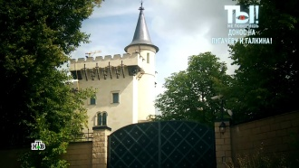 Бунт вГрязи: замок Пугачёвой иГалкина хотят снести
