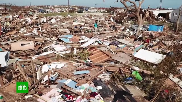 «Дориан» на Багамах сделал многие острова непригодными для жизни.США, Япония, стихийные бедствия, штормы и ураганы.НТВ.Ru: новости, видео, программы телеканала НТВ