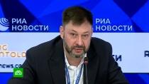 Власти Украины требовали от Вышинского показательного покаяния