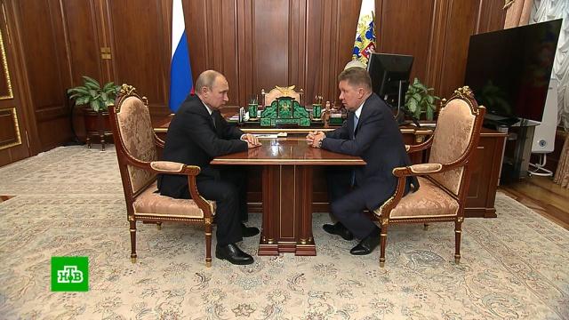 Путин обсудил сМиллером поставки газа вКитай ина Украину.Газпром, Китай, Миллер, Путин, Украина, газ, компании, Медведев.НТВ.Ru: новости, видео, программы телеканала НТВ