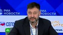 Следователи СБУ признавались вуважении кВышинскому
