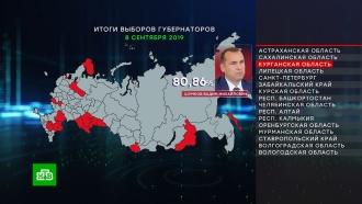 Единый день голосования: карта итогов