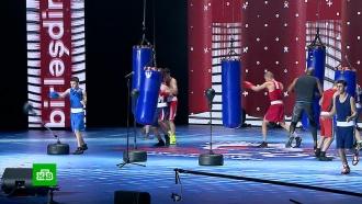 Открывшийся на Урале чемпионат мира по боксу бьет рекорды по числу участников