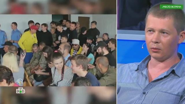 Освобожденный из украинской тюрьмы россиянин рассказал о зверствах СБУ.Украина, тюрьмы и колонии.НТВ.Ru: новости, видео, программы телеканала НТВ