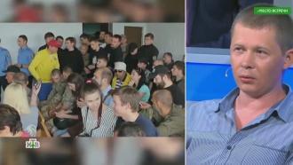 Освобожденный из украинской тюрьмы россиянин рассказал о зверствах СБУ