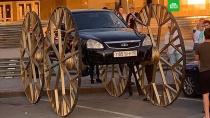 Жителя Краснодара накажут за «Приору» с колесами кареты.Жителю Краснодара, установившему двухметровые колеса на свою LADA Priora, грозит штраф.Краснодар, автомобили.НТВ.Ru: новости, видео, программы телеканала НТВ