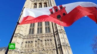 Жители Гибралтара иработающие внем испанцы не теряют надежды на отказ от Brexit