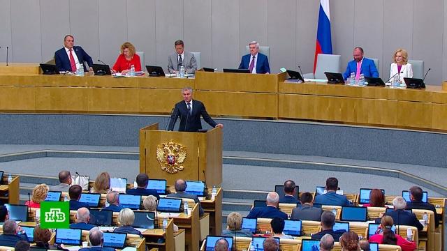 В Госдуме заявили о новой партии доказательств вмешательства в выборы извне.выборы, Госдума, законодательство.НТВ.Ru: новости, видео, программы телеканала НТВ