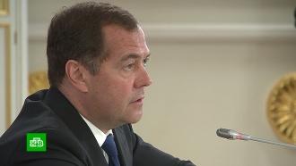 Медведев предложил подумать, нуженли России устаревший формат G8