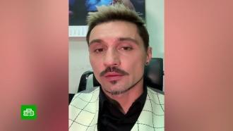 «Оплошал»: Билан извинился за пьяный концерт