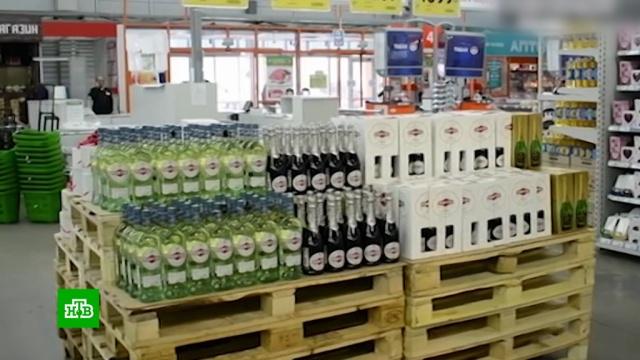Запрет на продажу крепкого алкоголя до 21 года поддержали в большинстве министерств.торговля, дети и подростки, алкоголь, здоровье, молодежь, правительство РФ, законодательство, Минздрав.НТВ.Ru: новости, видео, программы телеканала НТВ
