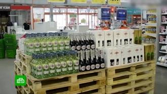 Запрет на продажу крепкого алкоголя до 21 года поддержали в большинстве министерств