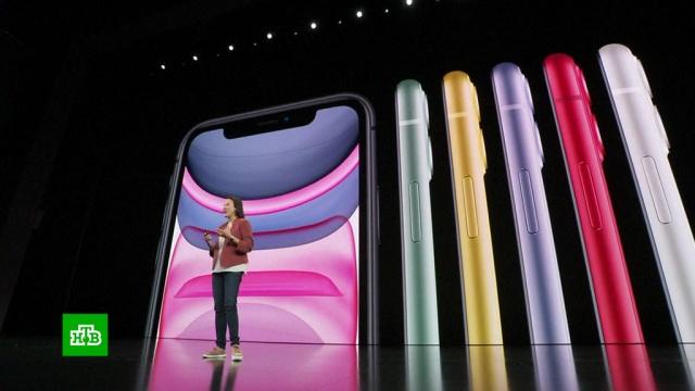 Бритва или спиннер: тройная камера iPhone 11Pro глазами соцсетей.Apple, iPhone, США, гаджеты, инновации, технологии.НТВ.Ru: новости, видео, программы телеканала НТВ