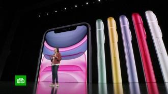 Бритва или спиннер: тройная камера iPhone 11Pro глазами соцсетей