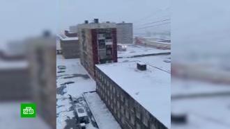 В Норильске выпал первый снег и началась метель