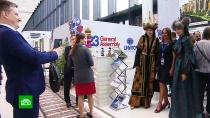 От Калининграда до Камчатки: чем Россия удивляет делегатов Всемирной туристской организации