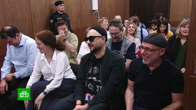 Суд отменил подписку оневыезде фигурантам по делу «Седьмой студии».знаменитости, суды, театр, хищения.НТВ.Ru: новости, видео, программы телеканала НТВ