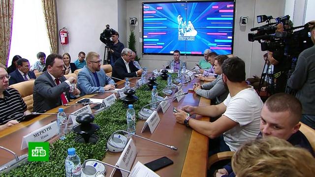 Общественная палата хочет приравнять блогеров кСМИ.Госдума, Интернет, Общественная палата, СМИ, законодательство.НТВ.Ru: новости, видео, программы телеканала НТВ