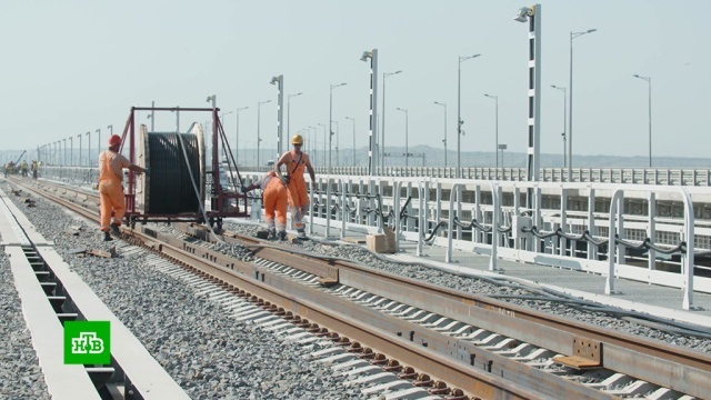 Крымский мост оснащают системой контроля за поездами.Крым, железные дороги, мосты, строительство.НТВ.Ru: новости, видео, программы телеканала НТВ