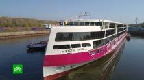 Первый за 60 лет: в Нижнем Новгороде спустили на воду круизный лайнер «Мустай Карим»