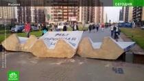 Никакого шаверматория: муринцы взбунтовались против строительства уличного кафе