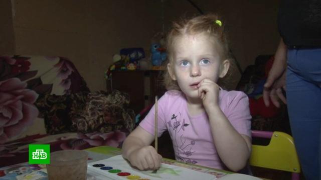 Родители больной девочки ждут регистрации дорогого лекарства от эпилепсии.Тула, болезни, дети и подростки, здравоохранение, медицина.НТВ.Ru: новости, видео, программы телеканала НТВ
