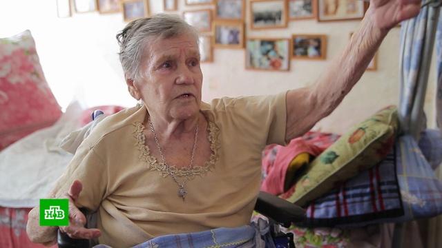 Пострадавшая из-за невнимательных врачей пенсионерка из Омска обратилась в прокуратуру.Омск, больницы, ветераны, врачебные ошибки, врачи.НТВ.Ru: новости, видео, программы телеканала НТВ