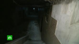 Подземную тюрьму боевиков обнаружили вВосточной Гуте