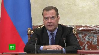 Медведев поручил восстановить инфраструктуру Иркутской области к 2023 году