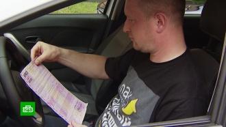 Минфин назвал стоимость ОСАГО для идеального водителя