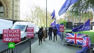 Рост цен, болезни, дефицит: опубликован худший сценарий Brexit